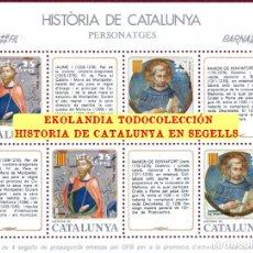 Sellos: F10A BAIXA EDAT MITJANA # 14 EKL PERSONATGES (I) MINIPLIEGO LA HISTORIA DE CATALUNYA EN SEGELLS. Lote 214123058