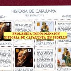Sellos: F10A BAIXA EDAT MITJANA # 15 EKL PERSONATGES (II) MINIPLIEGO LA HISTORIA DE CATALUNYA EN SEGELLS. Lote 214123111