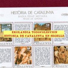 Sellos: F10A BAIXA EDAT MITJANA # 17 EKL REGIO DE GIRONA MINIPLIEGO LA HISTORIA DE CATALUNYA EN SEGELLS. Lote 214123940