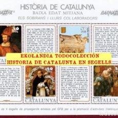 Sellos: F10A BAIXA EDAT MITJANA # 20 EKL ELS SOBIRANS MINIPLIEGO LA HISTORIA DE CATALUNYA EN SEGELLS. Lote 214132326