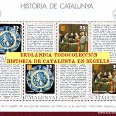Sellos: F10A EDAT MODERNA # 32 EKL EL MON INTEL·LECTUAL (II) ~ MINIPLIEGO LA HISTORIA DE CATALUNYA EN SEGELL. Lote 214132827