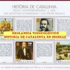 Sellos: F10A SEGLE XIX # 38 EKL ACTIVITATS ECONOMIQUES (III) ~ MINIPLIEGO LA HISTORIA DE CATALUNYA EN SEGEL. Lote 214133137