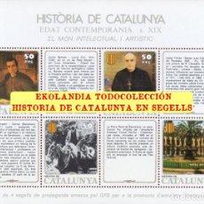 Sellos: F10A SEGLE XIX # 40 EKL EL MON INTEL·LECTUAL (2) ~ MINIPLIEGO LA HISTORIA DE CATALUNYA EN SEGELLS. Lote 214133241