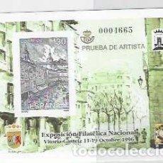 Francobolli: 1996-ESPAÑA PRUEBA OFICIAL 61 EXFILNA ´96 - VITORIA. Lote 233549310