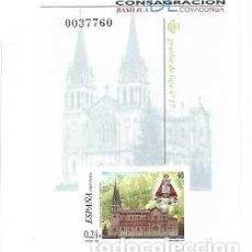 Sellos: 2001-ESPAÑA PRUEBA OFICIAL 74 - CENTENARIO DE LA CONSAGRACIÓN DE LA BASÍLICA DE COVADONGA. Lote 215872065