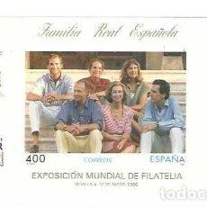 Sellos: ESPAÑA 1996 - PRUEBA OFICIAL Nº 58 (EXP. FILATELICA - FAMILIA REAL ESPAÑOLA). Lote 215872418