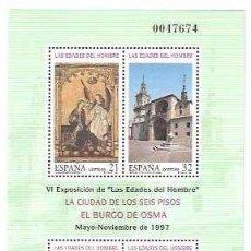 Francobolli: PRUEBA OFICIAL 63 (EDIFIL). VI EXPOSICIÓN LAS EDADES DEL HOMBRE. BURGO DE OSMA. 1997. Lote 233550280