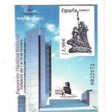 Sellos: 2004-ESPAÑA PRUEBA OFICIAL 84 EXPOSICIÓN FILATÉLICA NACIONAL EXFILNA 2004 - VALLADOLID. Lote 215877552