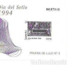 Sellos: PRUEBA DE LUJO Nº 8. PRUEBA OFICIAL Nº 31. DIA DEL SELLO 1994. Lote 215880281