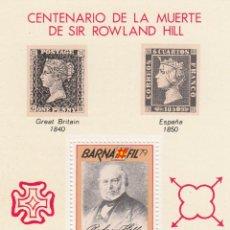 Sellos: HOJITA RECUERDO BARNAFIL 79 CENTENARIO DE LA MUERTE DE SIR ROWLAND HILL. Lote 215986590