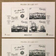 Sellos: SELLO ESPAÑA (1987) PRUEBA DE LUJO N° 1. LA HABANA. 2 UNIDADES.. Lote 217229201
