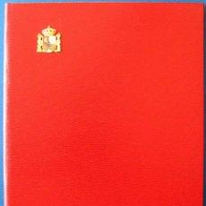 Sellos: ESPAÑA 84-LIBRO OFICIAL CON PRUEBAS CONCIERTO EXTRAORDINARIO-EXPOSICIÓN MUNDIAL FILATÉLIA. Lote 217242081