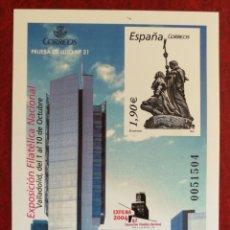 Sellos: ESPAÑA, PRUEBA OFICIAL N°84 MNH (FOTOGRAFÍA REAL). Lote 217826216