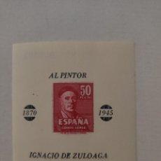 Sellos: 1947-ESPAÑA FANTASIA SIN DENTAR EN HOJA BLOQUE EDIFIL 1016FS-ZULOAGA UNA IDÉNTICA ILUSTRA EL CATÁ. Lote 218141055