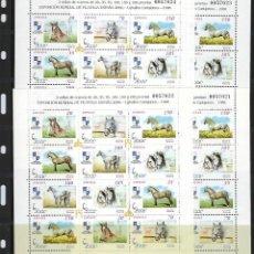 Sellos: ESPAÑA. AÑO 1998.EXPOSICIÓN MUNDIAL DE FILATELIA. ESPAÑA 2000./ 4 MINI-PLIEGOS.. Lote 218158772