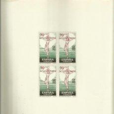 Sellos: HOJAS EDIFIL PARA BLOQUE DE CUATRO DE 1.960 A 1.962. Lote 218223310