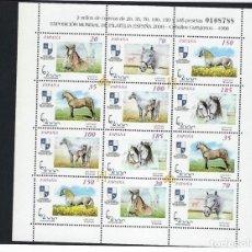 Sellos: ESPAÑA. AÑO 1998.EXPOSICIÓN MUNDIAL DE FILATELIA. ESPAÑA 2000./ MINI-PLIEGO.. Lote 218248363