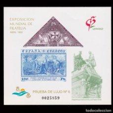 Sellos: HOJA PRUEBA.EXPO FILATELICA GRANADA 92.MNH.EDIFIL.25. Lote 219526182