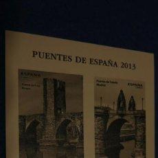 Sellos: MINIPLIEGO DE PRUEBA DEL ARTISTA, FUENTES DE ESPAÑA. Lote 220701095