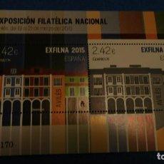 Sellos: MINIPLIEGO DE EXPOSICIÓN FILATÉLICA NACIONAL, AVILES. Lote 220701401