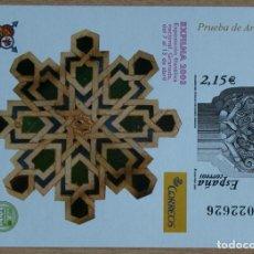 Selos: ESPAÑA PRUEBA DE LUJO 80 2003 EXFILNA 2003 GRANADA. Lote 289468843