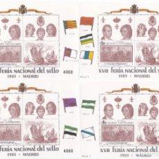 Sellos: 4 HOJITAS DIFERENTES CONMEMORATIVAS. MADRID 1985. XVII FERIA NACIONAL DEL SELLO. NUEVAS CON GOMA. Lote 221791367