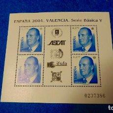 Sellos: ESPAÑA 2004 HOJA BLOQUE SERIE BÁSICA V VALENCIA. Lote 221975162