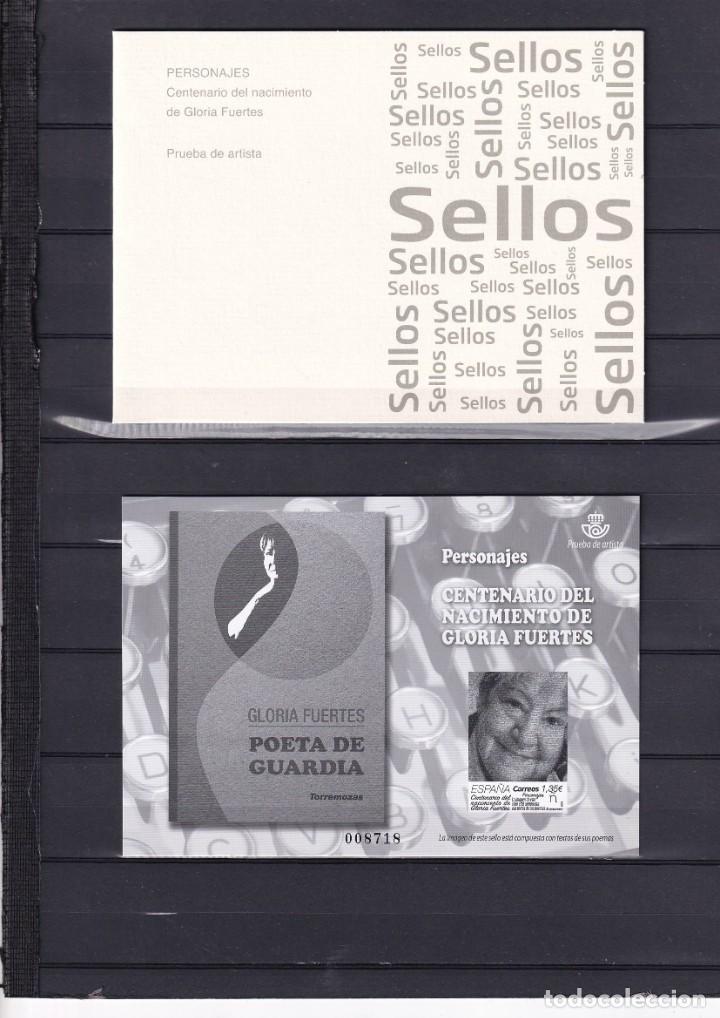 SELLOS ESPAÑA OFERTA PRUEBA DE LUJO Nº 138 VALOR DE CATALOGO 26€ CON CARPETILLA ORIGINAL (Sellos - España - Pruebas y Minipliegos)