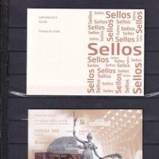 Sellos: SELLOS ESPAÑA OFERTA PRUEBA DE LUJO Nº 139 VALOR DE CATALOGO 48€ CON CARPETILLA ORIGINAL. Lote 222576752