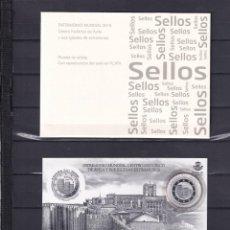 Sellos: SELLOS ESPAÑA OFERTA PRUEBA DE LUJO Nº 141 VALOR DE CATALOGO 42€ CON CARPETILLA ORIGINAL. Lote 222577640