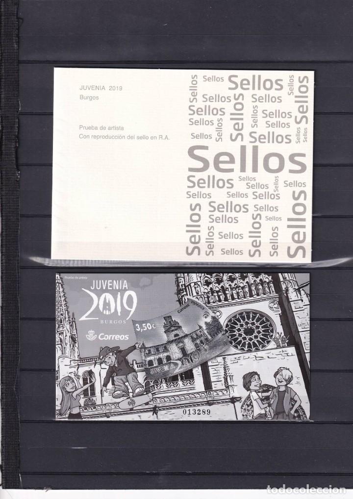 SELLOS ESPAÑA OFERTA PRUEBA DE LUJO Nº 142 VALOR DE CATALOGO 26€ CON CARPETILLA ORIGINAL (Sellos - España - Pruebas y Minipliegos)