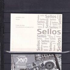 Sellos: SELLOS ESPAÑA OFERTA PRUEBA DE LUJO Nº 142 VALOR DE CATALOGO 26€ CON CARPETILLA ORIGINAL. Lote 222578011