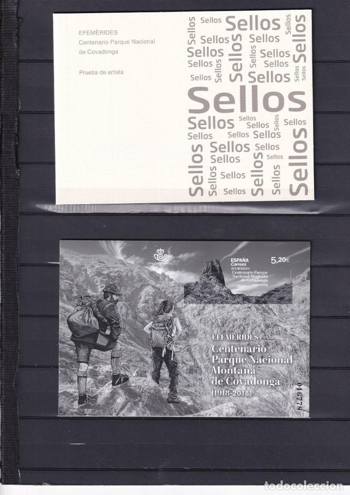 SELLOS ESPAÑA OFERTA PRUEBA DE LUJO Nº 144 VALOR DE CATALOGO 26€ CON CARPETILLA ORIGINAL (Sellos - España - Pruebas y Minipliegos)