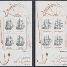Sellos: SELLOS ESPAÑA OFERTA PRUEBA DE LUJO Nº 36A/B - BARCOS DE ESPAÑA 1995 - MISMA NUMERACION 5284. Lote 222590601