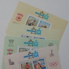 Sellos: 4 HOJAS / EXPO OCIO 79 (79) Y EXPO OCIO 80 (2) - I Y II EXPOSICIÓN FILATÉLICA OLÍMPICA Y DEPORTIVA. Lote 222593375