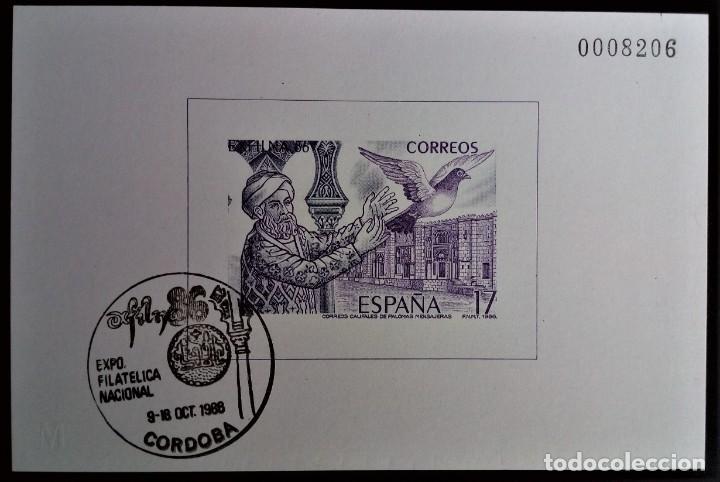 ESPAÑA PRUEBA DE LUJO 10 EXFILNA 86 1986 CÓRDOBA MATASELLADA PRECIOSO (Sellos - España - Pruebas y Minipliegos)
