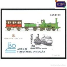 Sellos: ESPAÑA 1998. PRUEBA 67. 150 AÑOS DEL FERROCARRIL. NUEVO MNH** 0054212. Lote 222714682