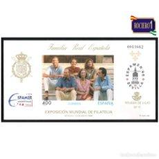 Sellos: ESPAÑA 1996. PRUEBA 58. EXPAMER 96. FAMILIA REAL. NUEVO MNH. Lote 222714798