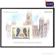 Sellos: ESPAÑA 1989. PRUEBA 18, LUJO 3. CUERPO DE CORREOS. NUEVO** MNH. Lote 222714965