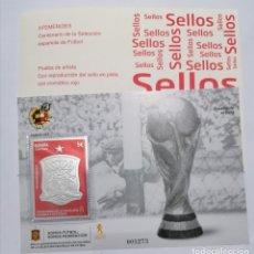 Sellos: ESPAÑA 2020 PRUEBA DE LUJO EDIFIL 149 CENTENARIO SELECCIÓN ESPAÑOLA FÚTBOL SELLO DE PLATA. Lote 243943450