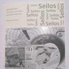 Sellos: ESPAÑA 2020 PRUEBA DE LUJO EDIFIL 148 - 150 ANIVERSARIO DEL INSTITUTO GEOGRÁFICO NACIONAL. Lote 243943485