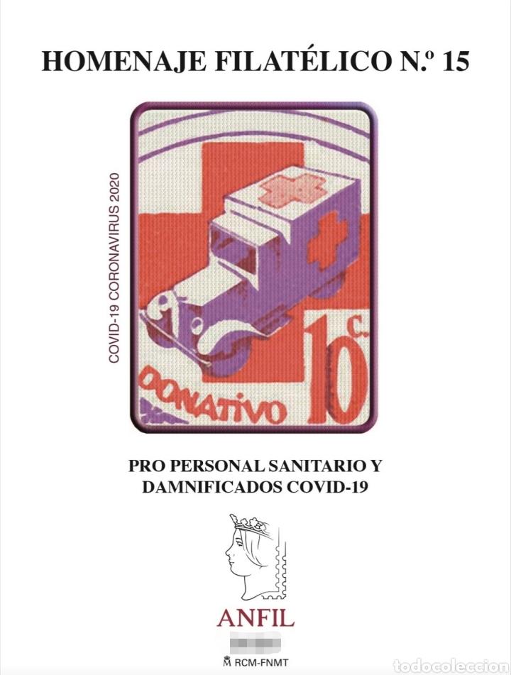 ESPAÑA HOMENAJE FILATÉLICO 2020 - EDIFIL 15 PRO PERSONAL SANITARIO COVID-19 CORONAVIRUS CRUZ ROJA (Sellos - España - Pruebas y Minipliegos)