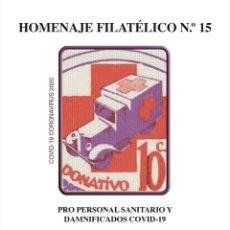 Francobolli: ESPAÑA HOMENAJE FILATÉLICO 2020 - EDIFIL 15 PRO PERSONAL SANITARIO COVID-19 CORONAVIRUS CRUZ ROJA. Lote 276046398