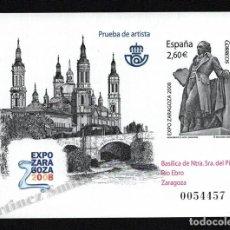 Francobolli: PRUEBA OFICIAL CORREOS DE ESPAÑA – EDIFIL Nº 96 - 2008 EXPO ZARAGOZA. Lote 224313787