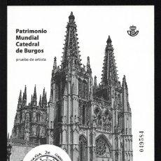 Francobolli: PRUEBA OFICIAL CORREOS DE ESPAÑA – EDIFIL Nº 107 - 2012 PATRIMONIO MUNDIAL, CATEDRAL DE BURGOS. Lote 224314197