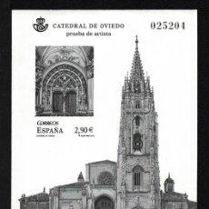 Francobolli: PRUEBA OFICIAL CORREOS DE ESPAÑA – EDIFIL Nº 109 - 2012 CATEDRAL DE OVIEDO. Lote 224314306
