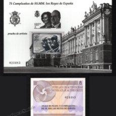 Francobolli: PRUEBA OFICIAL CORREOS DE ESPAÑA – EDIFIL Nº 114 - 2013 75º ANIV. DE SS. MM. LOS REYES DE ESPAÑA - S. Lote 224315847