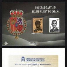 Sellos: PRUEBA OFICIAL CORREOS DE ESPAÑA – EDIFIL Nº 120 - 2015 FELIPE VI REY DE ESPAÑA - SELLO RECUBIERTO O. Lote 296831498
