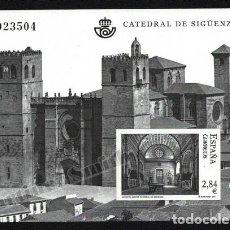 Francobolli: PRUEBA OFICIAL CORREOS DE ESPAÑA – EDIFIL Nº 104 - 2011 CATEDRAL DE SIGÜENZA. Lote 224314095