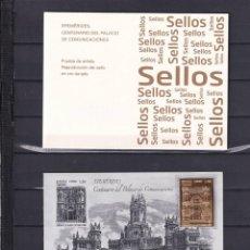 Timbres: SELLOS ESPAÑA OFERTA PRUEBA DE LUJO Nº 143 VALOR DE CATALOGO 42€ CON CARPETILLA ORIGINAL. Lote 224706783